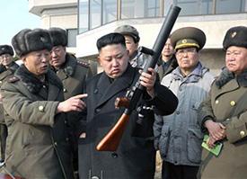 Libertad para Corea del Norte - Liberty in North Korea